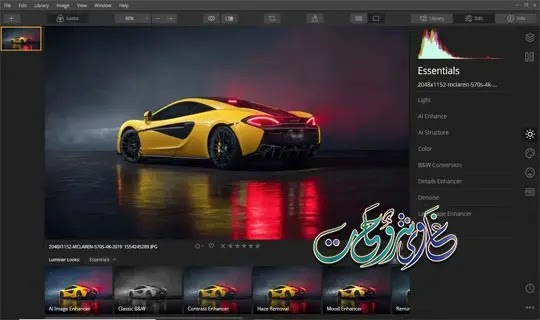 Luminar 4 free download with crack