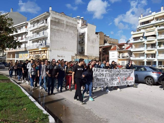 Θεσπρωτία: Η συνάντηση φοιτητών ΤΕΙ Ηγουμενίτσας με τον υφυπουργού Παιδείας θα κρίνει την τύχη τους