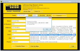 Western union hacking software free download