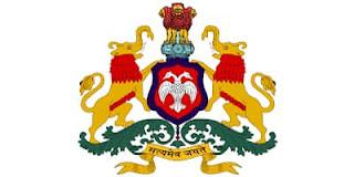Karnataka Police Constable Recruitment 2020 2672 Constable Vacancy,www.ksp.gov.in 2020 recruitment notification