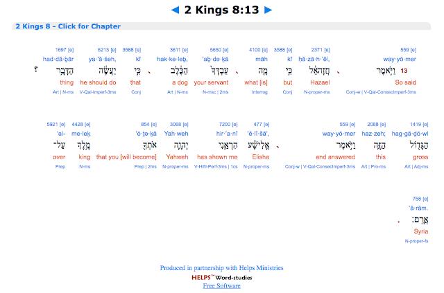 2 Kings 8:13