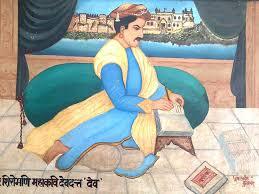 देव हँसी की चोट सपना दरबार Hansi Ki Chot Sapna Darbar class 11 question and answers