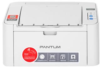 Pantum P2200 driver