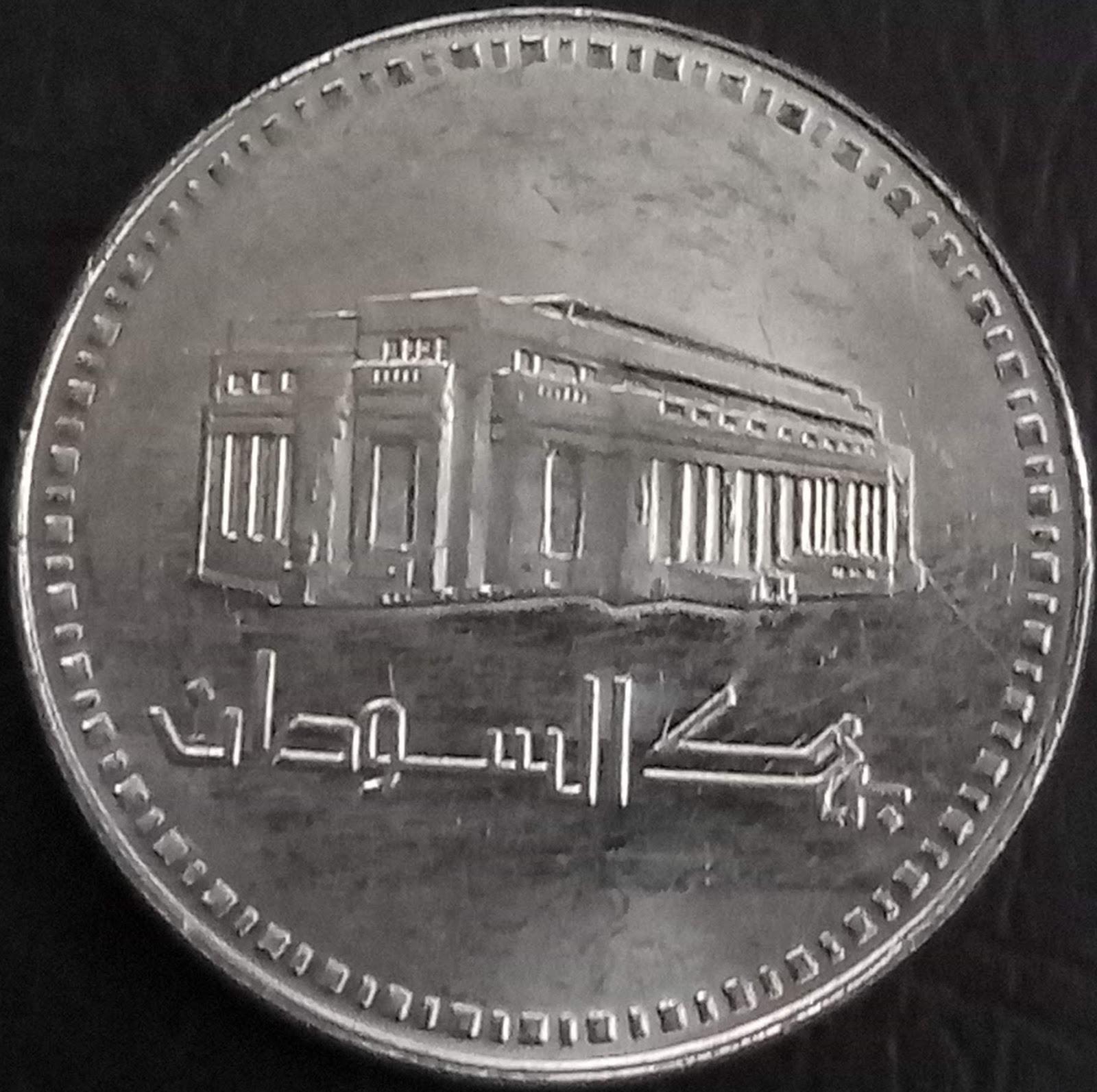 World Coin Shop Sudan First Pound 1956 1992 25 Qirsh
