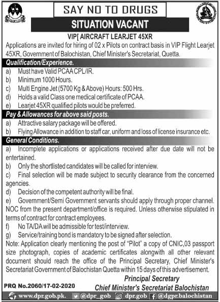 Govt of Balochistan Chief Minister Secretariat Jobs For Pilot February 2020