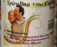 فوائد سبيرولينا للجنس
