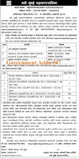 Navi Mumbai Municipal Corporation Recruitment for 488 vacancies - www.nmmc.gov.in