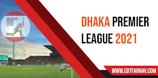 BU vs LOR 8th Match Dhaka T20 100% Sure Match Prediction