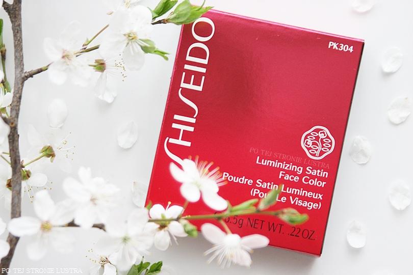shiseido pk304 carnation