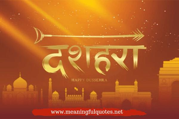 Happy Dusshera Whatsapp Status Wishes