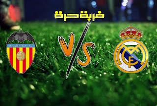 فالنسيا يفوز على ريال مدريد بهدفين مقابل هدف في الجولة الـ30 من بطولة الدوري الاسباني