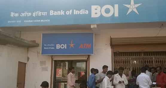 Bank of India Customer Care Phone Number, Email, SMS, Online Chat