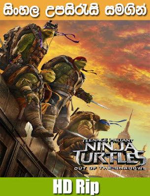 Teenage Mutant Ninja Turtles: Out of the Shadows (2016) Sinhala Subtitle