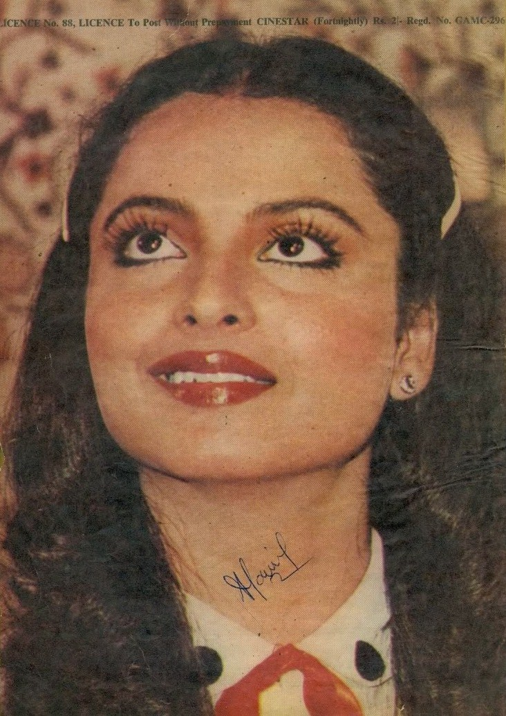 Hindi Sexy Rekha