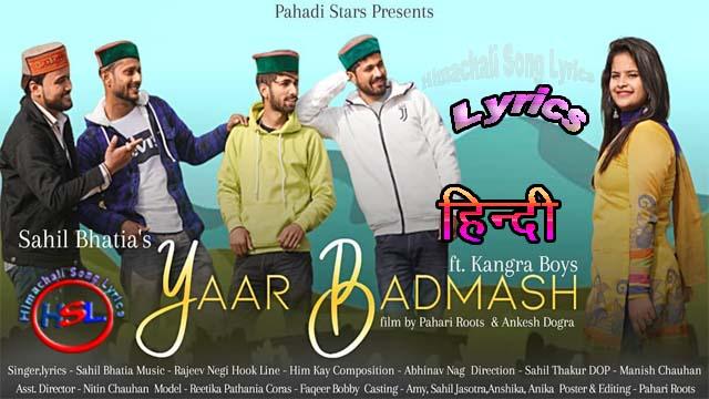 Yaar Badmash song lyrics in Hindi Singer Sahil Bhatia