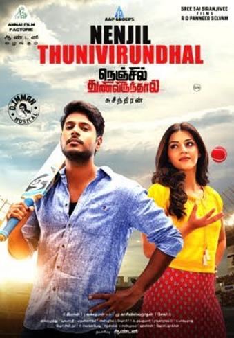 C/O Surya (Nenjil Thunivirundhal) (2018) South Hindi Dubbed Movie Download