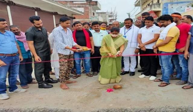 जिला परिषद अध्यक्ष ने गैस गोदाम रोड का किया उद्घाटन