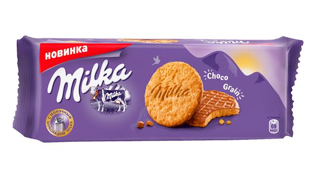 Печенье Milka «Choco Grain», Печенье Милка «Choco Grain» состав цена стоимость пищевая ценность вес упаковка Россия 2018
