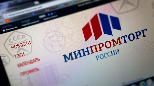 Минпромторг: субсидирование лизинга в 2016 году завершено