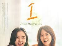 Nonton Film I - Full Movie | (Subtitle Bahasa Indonesia)
