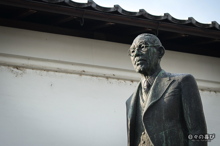 statue ichiro inaba