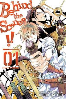 """El manga """"Urakata!!"""" de Bisco Hatori finalizará con siete tomos"""