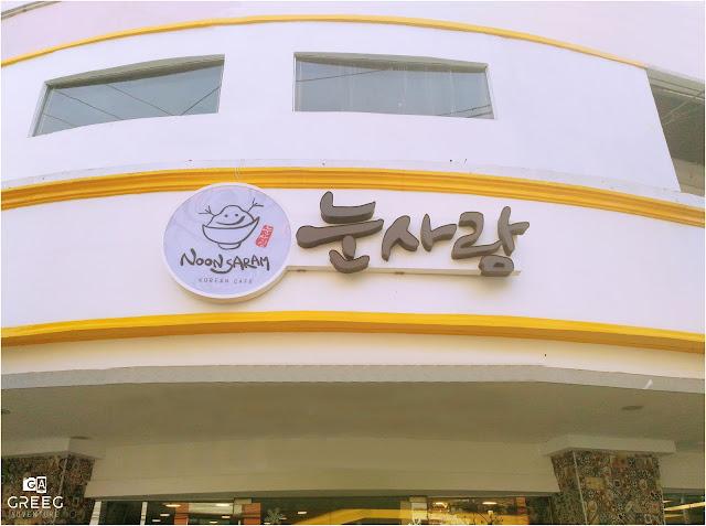 Noonsaram Korean Cafe