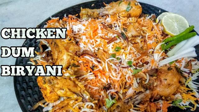 biryani recipe | chicken dum biryani recipe | dum biryani | hyderabadi biryani