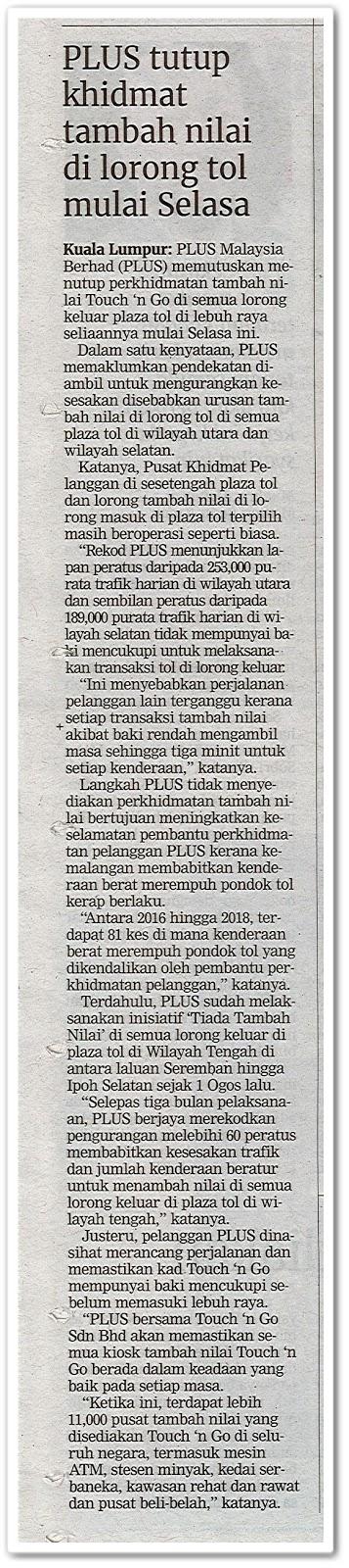 PLUS tutup khidmat tambah nilai di lorong tol mulai Selasa - Keratan akhbar Berita Harian 3 November 2019