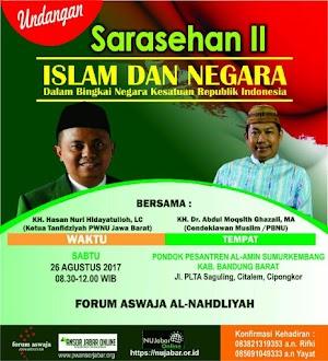 Wah.. Ketua PWNU Jabar dan Pengurus PBNU Akan Datang ke Bandung Barat?