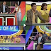 Family Feud December 4 2016