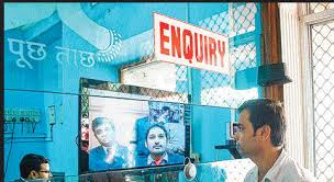 irupati Railway Station Enquiry Number