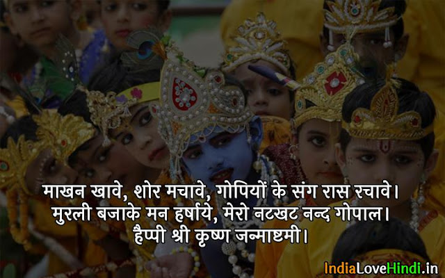 images of happy janmashtami