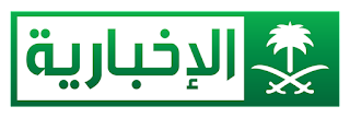 Al Ekhbaria frequency on Nilesat