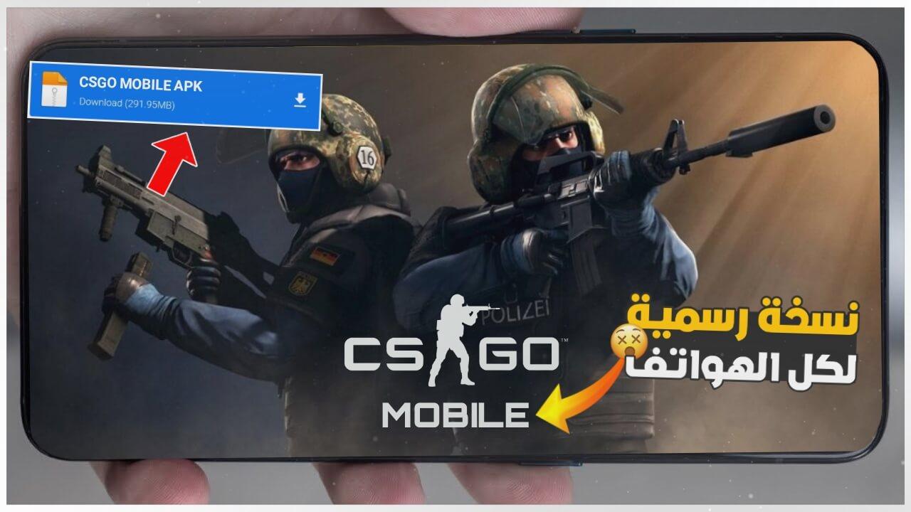 تحميل لعبة CS GO للاندرويد | تحميل لعبة counter Strike الاصلية للاندرويد برابط مباشر