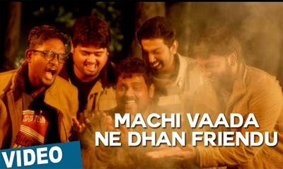 Machi Vaada Ne Dhan Friendu Song Promo Video | Darling 2 | Radhan | Sathish Chandrasekaran