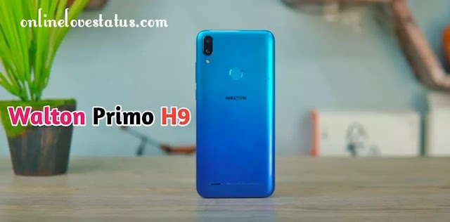 Walton Primo H9 Price in Bangladesh & Full Phone Specifications