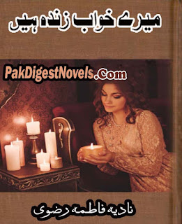 Mere Khwab Zinda Hain Novel By Nadia Fatima Rizvi Pdf Download