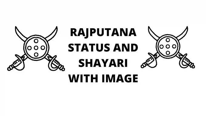53+ Rajputana Shayari Royal Status In Hindi New