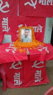 cpi-ml-tribute-chandan-yadav