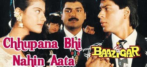 Chhupana Bhi Nahi Aata Lyrics - Baazigar (1993) | Vinod Rathod | Pankaj Udhas
