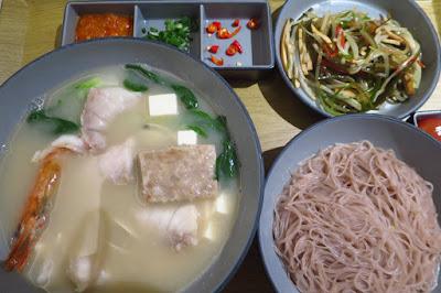 Milkfish, seafood soup set