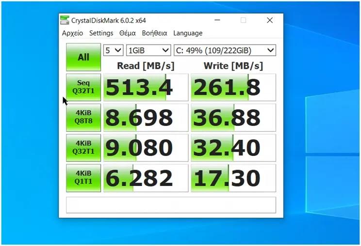 CrystalMark : Μετρήστε την ταχύτητα του σκληρού δίσκου ή του SSD σας