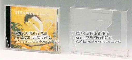 cd /dvd safer