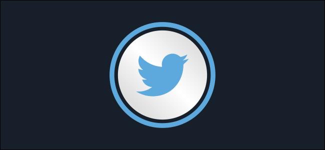 شعار أساطيل تويتر