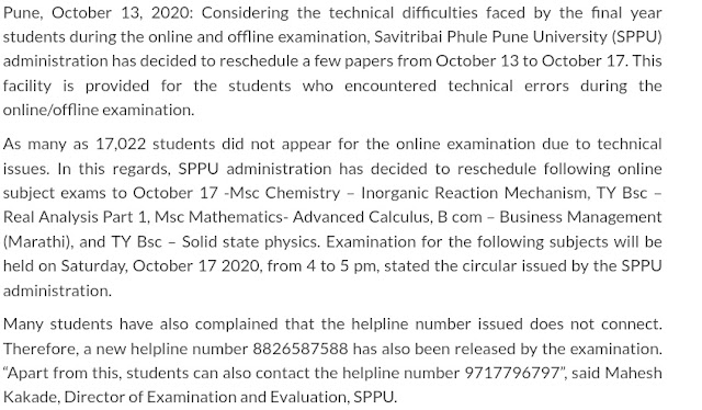 Pune University releases new helpline number, rescheduled exams for students who faced technical glitches - YP Buzz