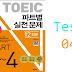 Listening TOEIC Practice Part1234 - Test 04