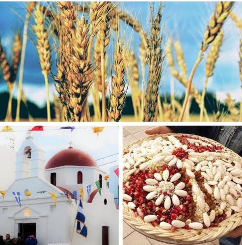 Łan pszenicy, grecka cerkiew, mieszanka zbożowo-bakaliowa, koliwa.