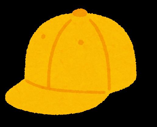 黄色い通学帽のイラストキャップ かわいいフリー素材集 いらすとや