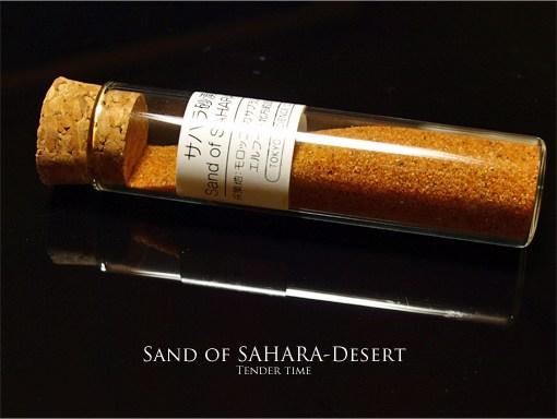 サハラ砂漠の砂 Sand of SAHARA-Desert モロッコ